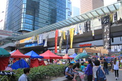 Revolución 2014 del paraguas de Hong-Kong Imagen de archivo libre de regalías