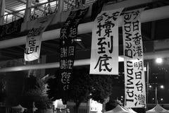 Revolución del paraguas en bahía del terraplén Fotos de archivo libres de regalías