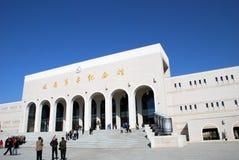 Revolucionário Memorial Hall de Yan'an imagens de stock