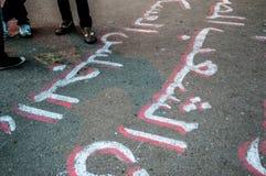 Revolucionarios en el cuadrado de Tahrir. Fotos de archivo libres de regalías
