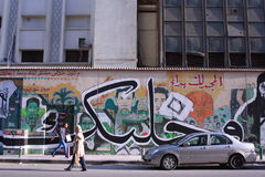 Revolution Graffiti. Cairo, Egypt - the Egyptian revolution inspired Egyptian artists to express their views and demands using graffiti. Here, the artist is Royalty Free Stock Photo