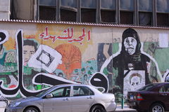 Revolution Graffiti in Egypt at the AUC. A curious image is displayed on a wall outside the American University in Cairo's Tahrir Square campus. Inconspicuous Royalty Free Illustration