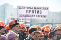 Revolution in Kharkiv (22.02.2014) Stock Images