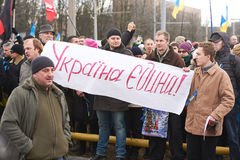 Revolution in Kharkiv (22.02.2014) Stock Image
