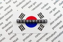 Revolution in the Korea Stock Image