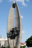 The Revolution Monument - Rzeszow - Poland Stock Photo