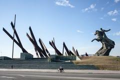 Revolution Plaza Stock Image
