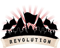 Revolution. Royalty Free Stock Images