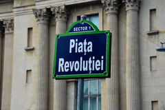 Revolution Square Sign Royalty Free Stock Image
