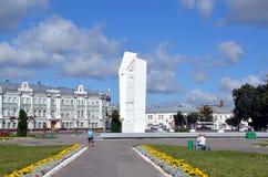 Revolution Square in Vologda Stock Photos