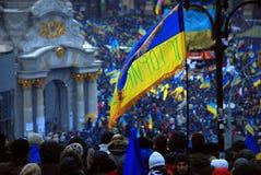 Revolution in Ukraine stock photos