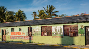Revolution Is The Word - Varadero, Cuba. School wall mural with images of Che Guevara and Fidel Castro reads, Revolucion es sentido del momento historico meaning Royalty Free Stock Photography