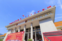 The revolutionary memorial hall of east fujian in fuan city Royalty Free Stock Image
