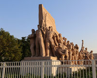 Revolutionary statues at Tiananmen Square in Beijing, China Royalty Free Stock Photography