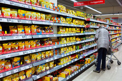 REWE supermarket interior Royalty Free Stock Photos