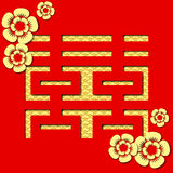 Rewolucjonistki Dwoistego szczęścia Chiński symbol małżeństwo Fotografia Stock