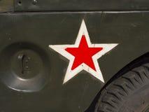 Rewolucjonistki gwiazda Obraz Royalty Free