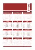 Rewolucjonistki niemiec 2019 kalendarz ilustracji