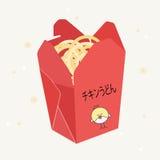 Rewolucjonistki otwarty pudełko z chińskim jedzeniem Obraz Stock