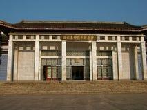 Rewolucyjnego męczennika pamiątkowa sala w Xingguo okręgu administracyjnym Zdjęcia Royalty Free