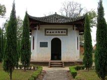 Rewolucyjnego męczennika pamiątkowa sala w Xingguo okręgu administracyjnym Obrazy Stock
