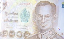Rey en nota del baht tailandés Imagen de archivo libre de regalías