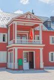 Rey Nicholas Museum de Cetinje Fotografía de archivo libre de regalías