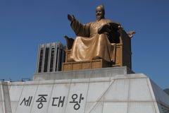 Rey Sejong Statue Foto de archivo libre de regalías