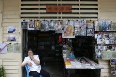 Rey tailandés Death Foto de archivo libre de regalías