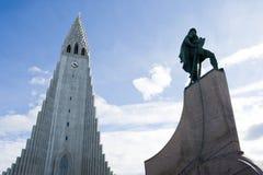 Reykjavík Images libres de droits