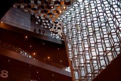 REYKJAVIK ICELAND, SIERPIEŃ, - 27, 2017: Harpa, filharmonia i centrum konferencyjne w Reykjavik, Fotografia Royalty Free