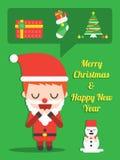 Rezar para você na Noite de Natal Foto de Stock