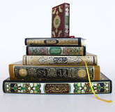 rezerwuje święty islamskiego Obraz Stock