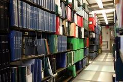 rezerwuje bibliotecznego uniwersyteta Zdjęcia Royalty Free