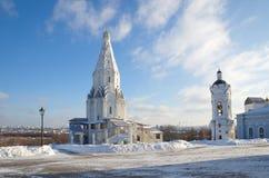 Rezerwy ` Kolomenskoye `, Moskwa, Rosja Zdjęcia Stock