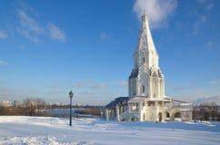 Rezerwy ` Kolomenskoye `, Moskwa, Rosja Obrazy Royalty Free