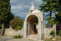 Rezevici monastery ancient gate Royalty Free Stock Image