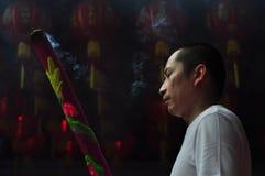 Rezo chino del Año Nuevo Imagen de archivo