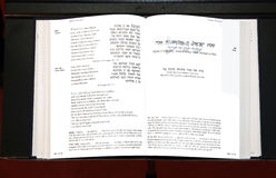 Rezo de Shema Israel Fotografía de archivo