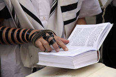 Rezo judío Fotos de archivo