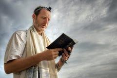 Rezo judío Imagen de archivo libre de regalías