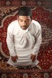 Rezo musulmán Imagen de archivo