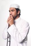 Rezo musulmán Imágenes de archivo libres de regalías