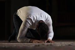 Rezo musulmán humilde Imagenes de archivo