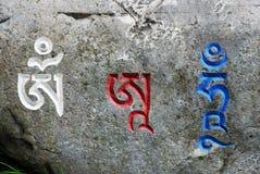 Rezos budistas Foto de archivo libre de regalías