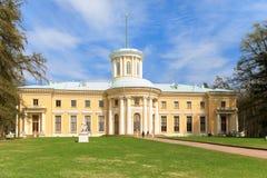 Rezydencja ziemska Arkhangelskoe Kolumnada pałac obrazy stock