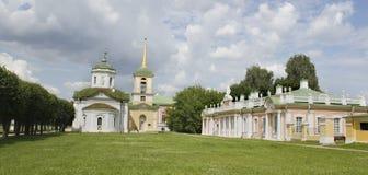 Rezydencja ziemska Kuskovo moscow Obraz Stock