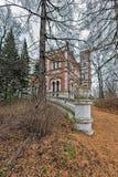 Rezydencja ziemska powikłany Bykovo, budujący w 1780 architektem Bazhenov. zdjęcia royalty free