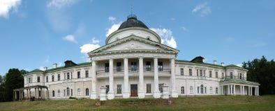 Rezydencja ziemska Tarnowski (XVIII-XIX wieki ) Pałac i parka comp Obraz Stock