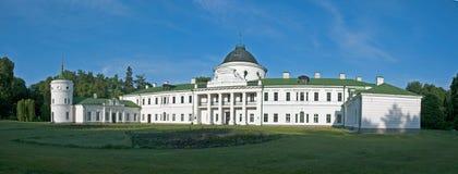Rezydencja ziemska Tarnowski (XVIII-XIX wieki ) Park i pałac Zdjęcie Stock